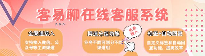 泰游趣泰国旅游攻略网站的外卖广告