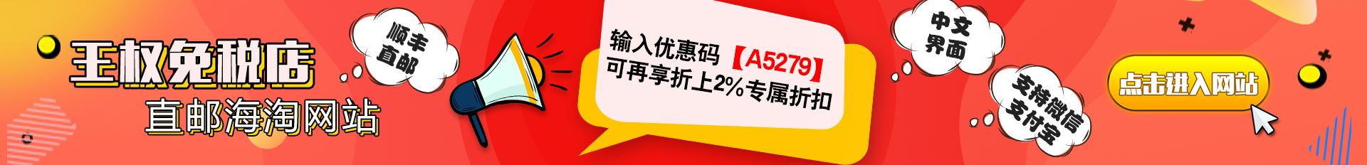 泰海购网站推广