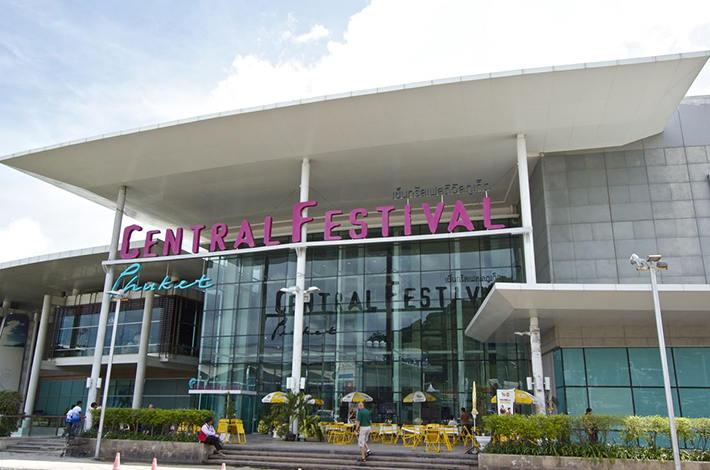 普吉岛尚泰普吉购物中心