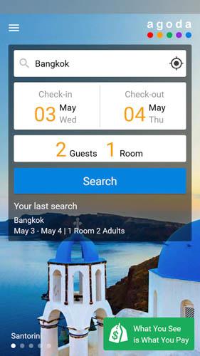 曼谷自由行App Agoda