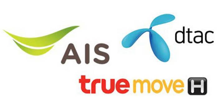 泰国旅行电话卡运营商