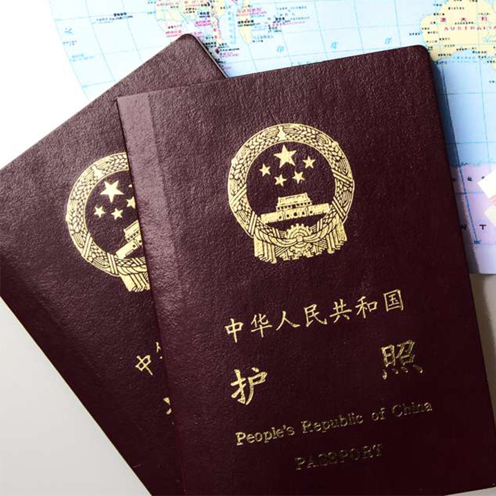 在泰国丢了护照怎么办?