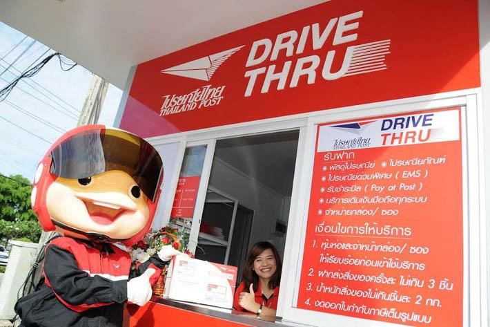 泰国邮寄快递回中国-泰国邮局服务