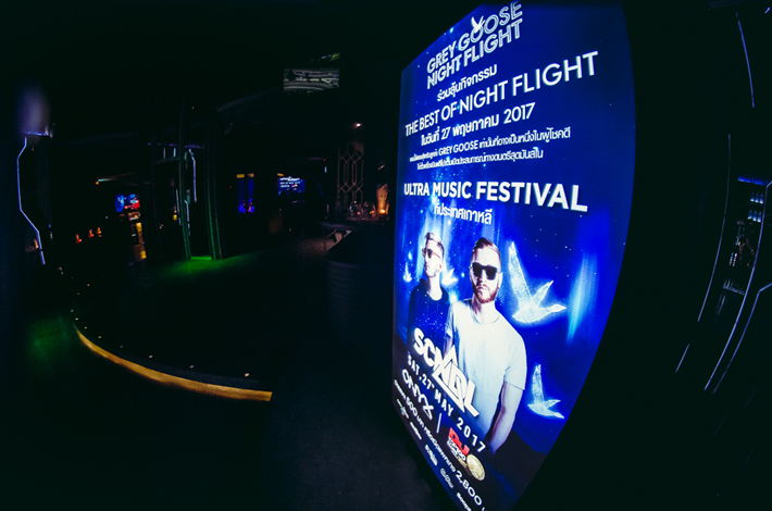 曼谷的onyx夜店