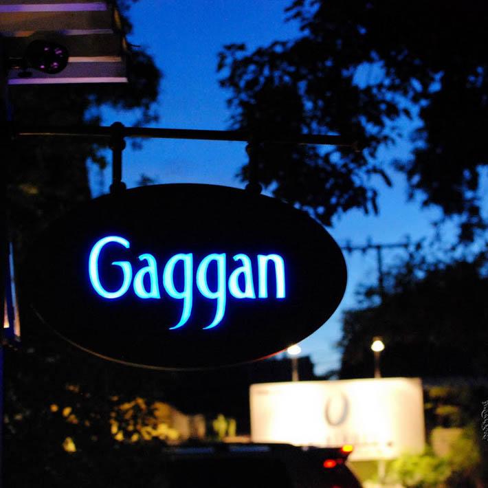 Gaggan,连获亚洲最佳餐厅的印度料理