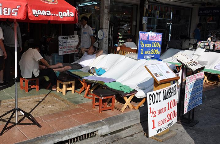 泰国按摩店
