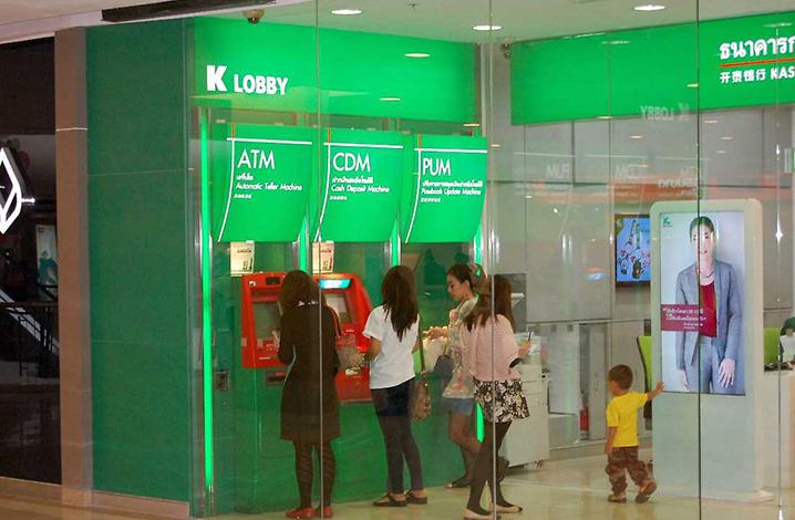 泰国ATM