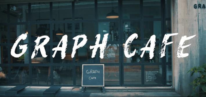 清迈Graph Cafe,为咖啡发烧者而生