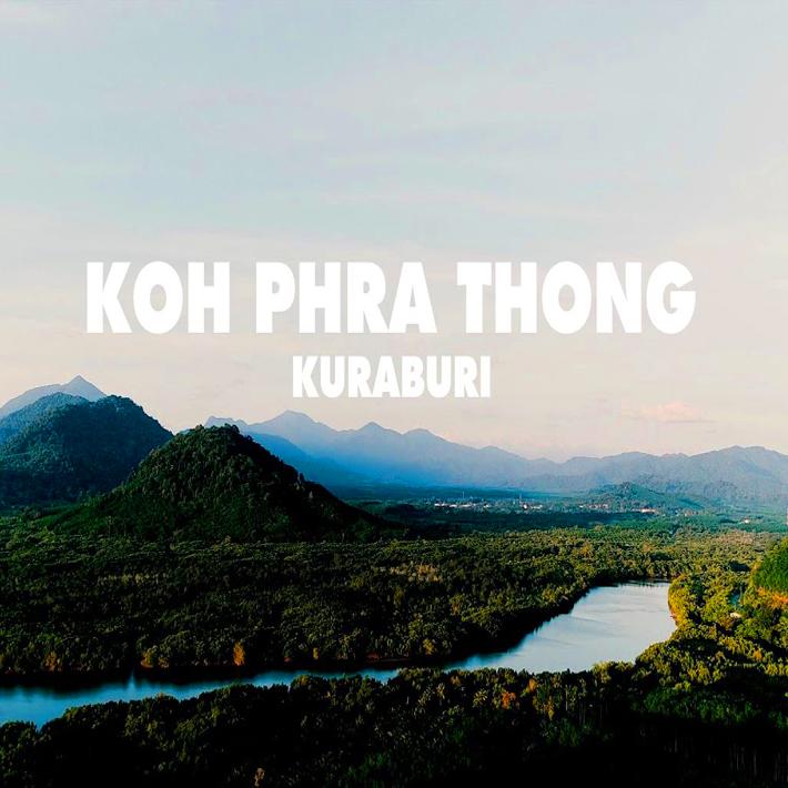 金佛岛,泰国鲜为人知的必去岛屿