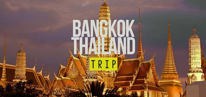 曼谷大皇宫、四面佛和周末市场一日游