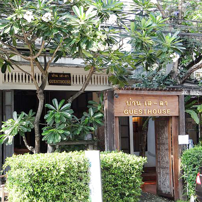 Baan Say La Guesthouse,清迈宁曼区闹中取静的复古泰式民宿
