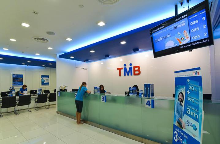 泰国军人银行