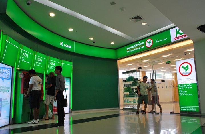 泰国开泰银行