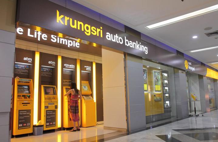 泰国大城银行