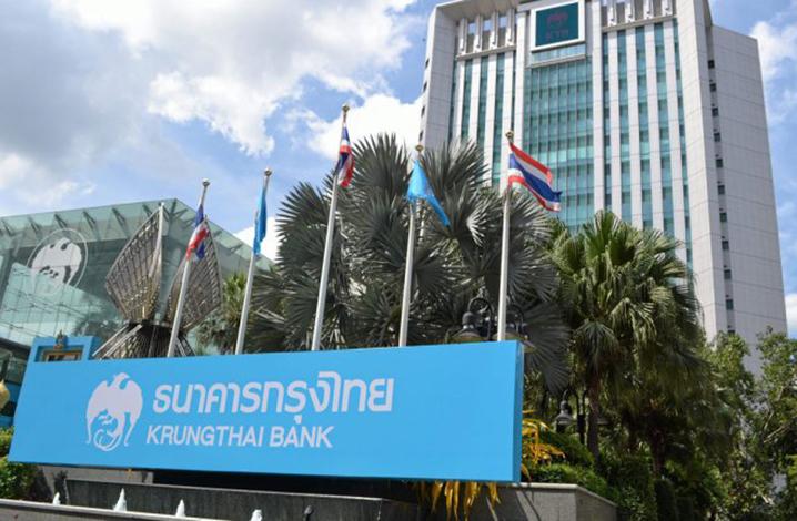 泰国泰京银行