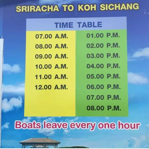 入岛时间表