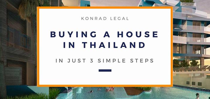 在泰国买房的流程