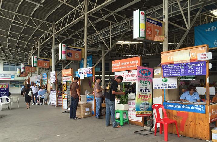 曼谷汽车南站(Sai Dai Mai)