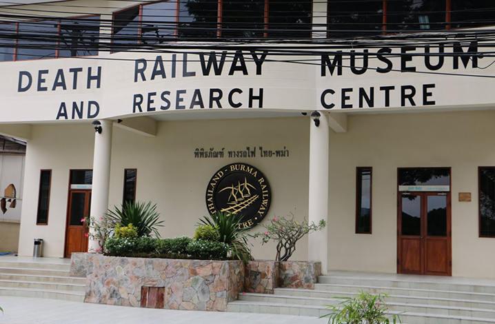 泰缅铁路中心博物馆