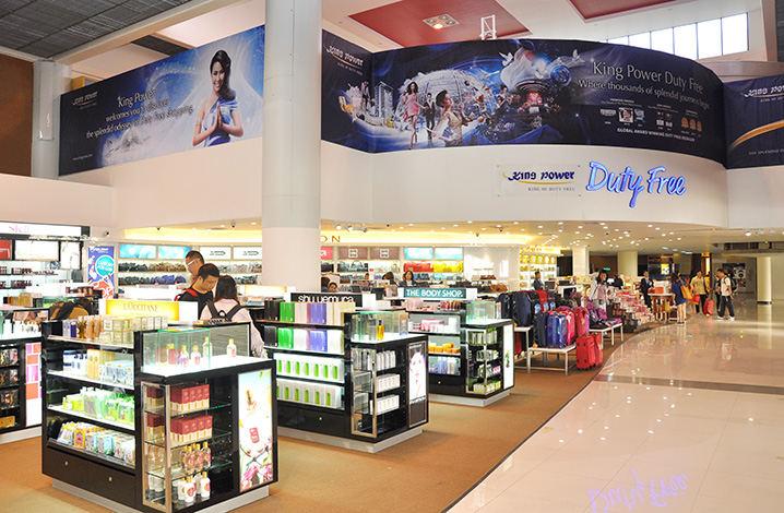泰国免税店