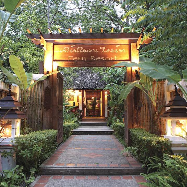 夜丰颂Fern Resort酒店体验