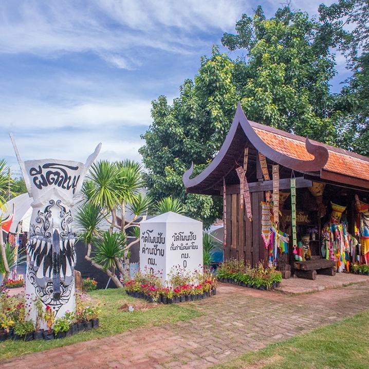 泰国鬼节不可怕