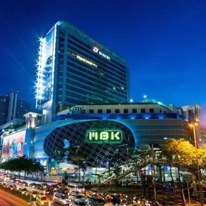 旅行干货|曼谷MBK商场逛购全攻略!