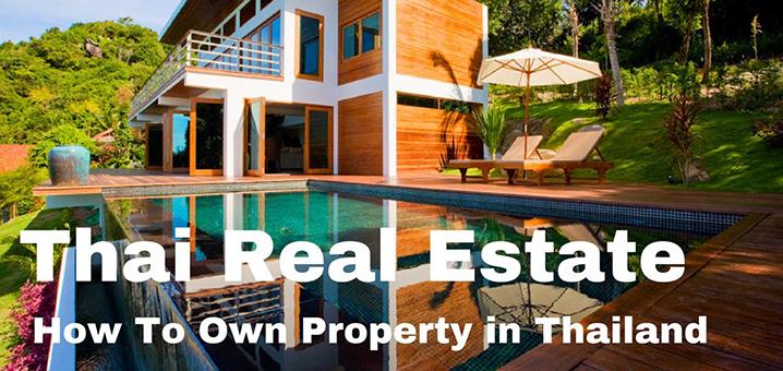 泰国买房指南 | 只需三个步骤搞定境外转款!