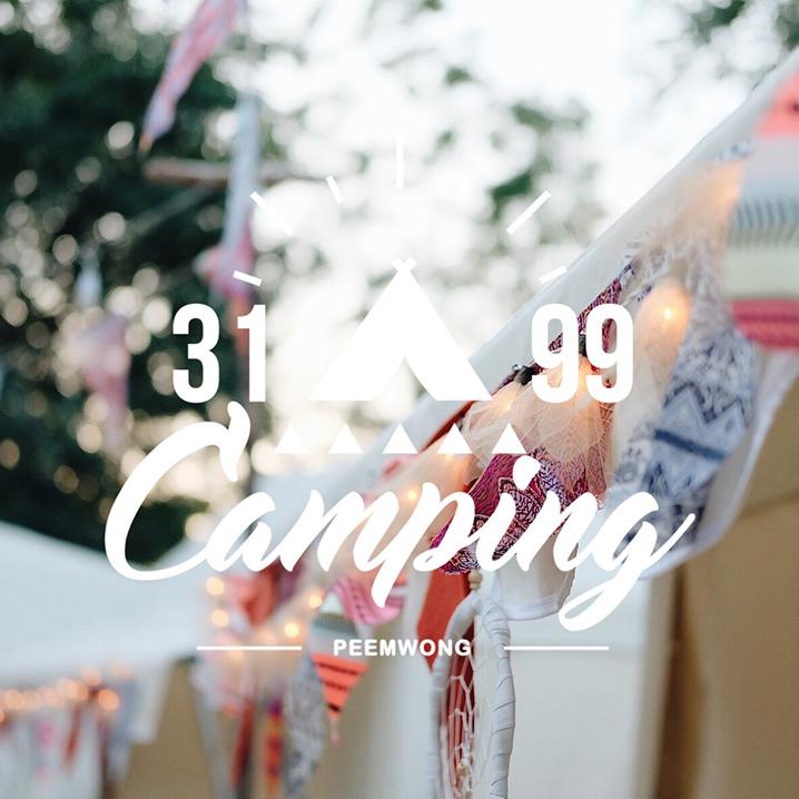 北碧3199' Moutain Camp营地,敢不敢去吉普赛部落住一晚!