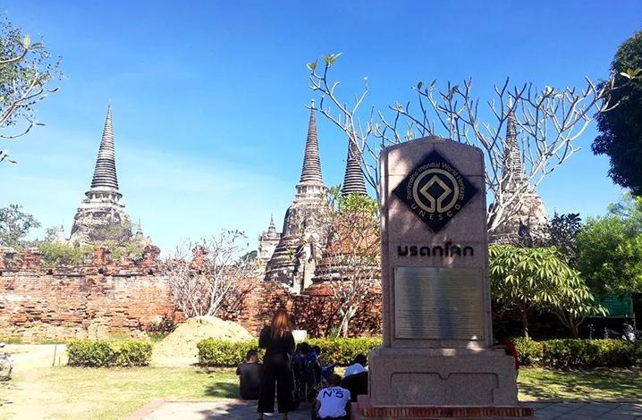 大城旅游 泰国历史