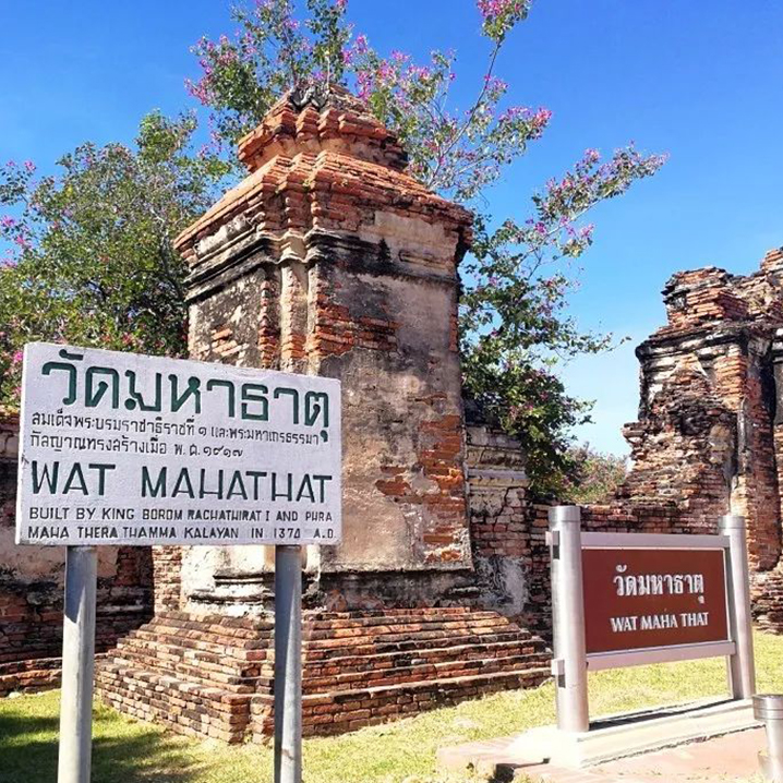 大城旅游|这里可以看看泰国的历史