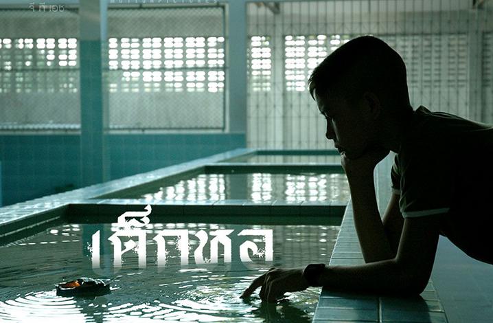 泰国恐怖片 《鬼宿舍》