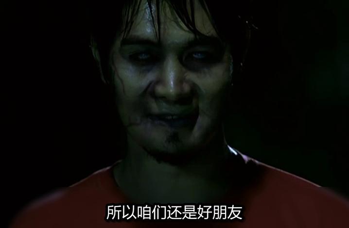 泰国的恐怖片《死神的十字路口》