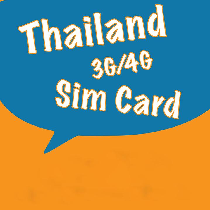 泰国电话卡攻略,初到泰国生活如何购买电话卡?