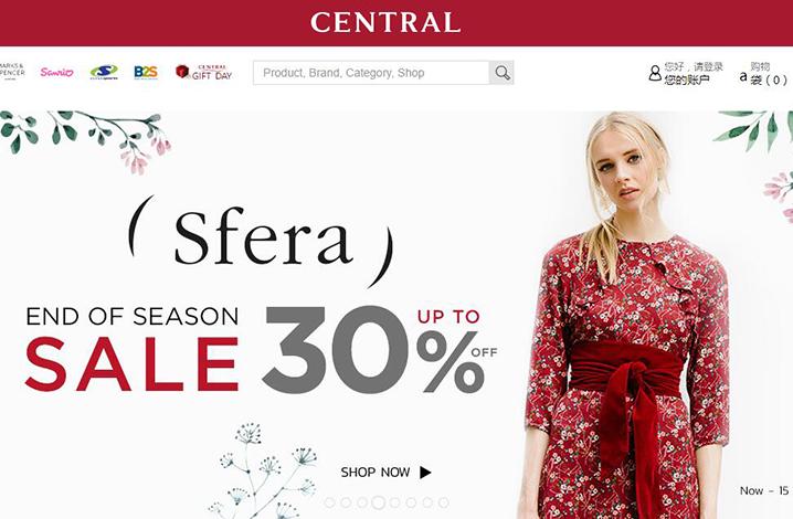 泰国十大购物网站 Central