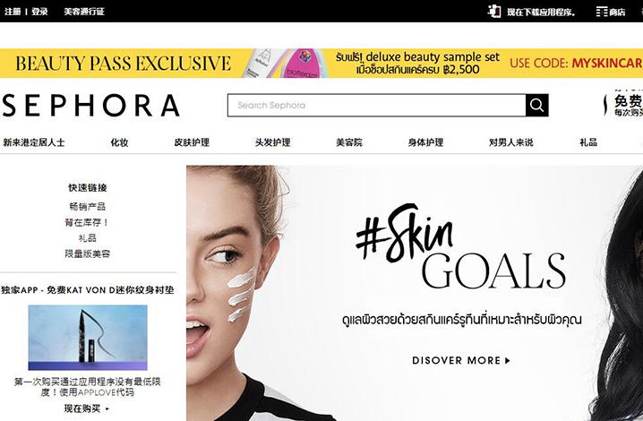 泰国十大购物网站 泰国丝芙兰