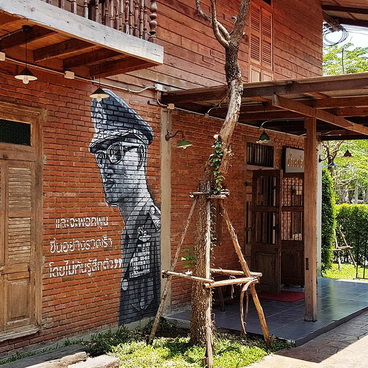 曼谷BAAN  BANGKHEN,这个超有60年代情怀的新景点