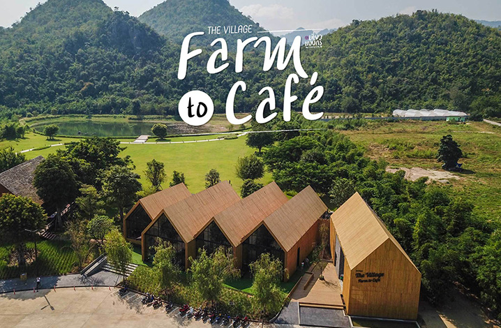 北碧The Village Farm To Cafe咖啡馆