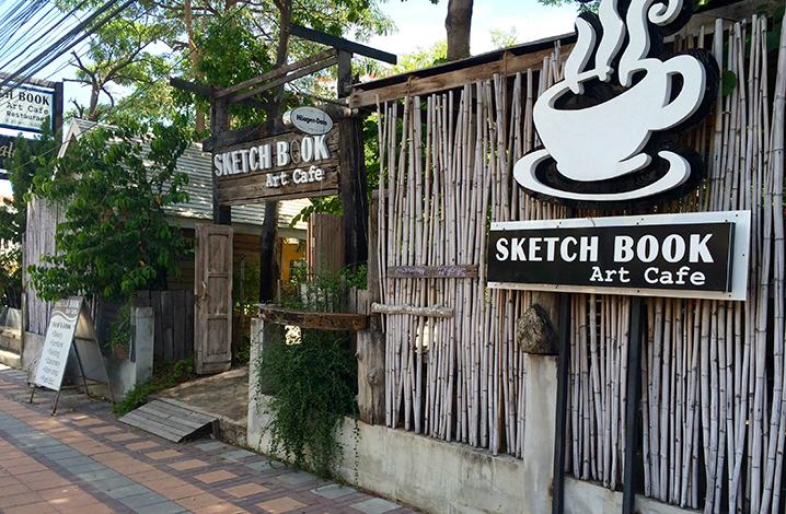 芭提雅Sketch Book Art Cafe咖啡店