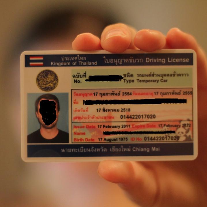 曼谷换驾照记