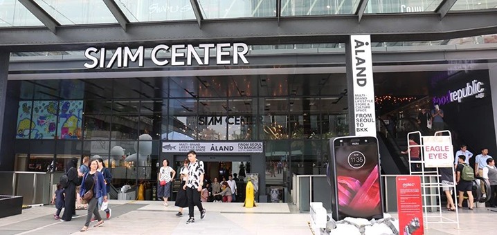 曼谷Siam Center购物商场,泰国设计师品牌都在这里!