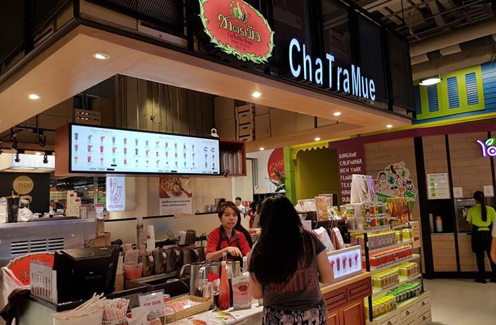 曼谷Chatramue