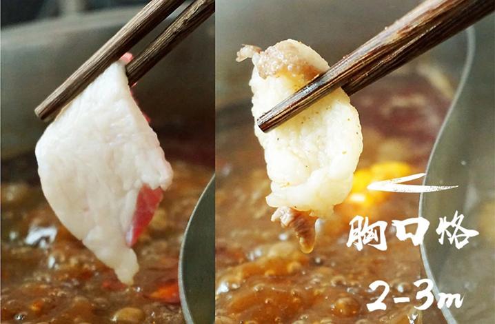大吉呈潮汕牛肉火锅