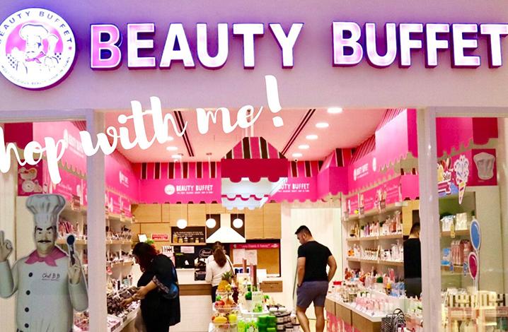 泰国化妆品Beauty Buffe