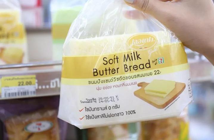 牛奶黄油切片面包 22B