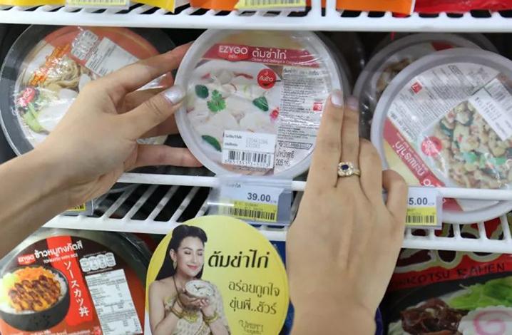 泰式椰汁鸡 39B