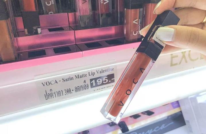 泰国百元以下小众品牌口红值得买