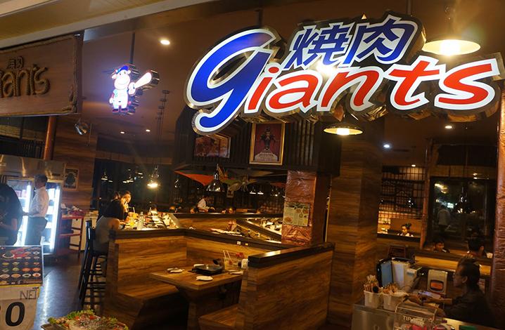 曼谷Giants自助餐厅