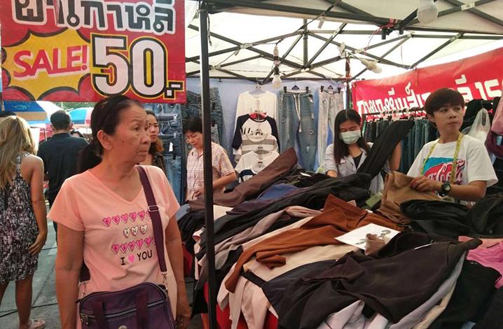 清迈Nonghoi Secondhand旧货市场
