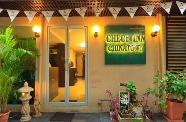 唐人街查科酒店 Check Inn China Town